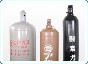 What is a High Pressure Gas Cylinder?